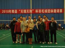 2010年俱乐部去郫县比赛老照片