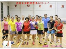 2015.6.7快乐自由配混双比赛